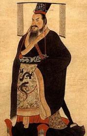 秦始皇畫像,資料來源-佰家講壇