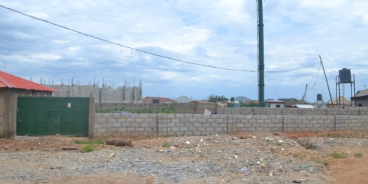 900sqm LAND FOR SALE AT FHA LUGBE