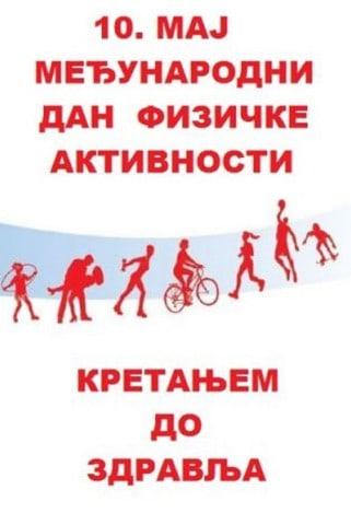 Међународни дан физичке активности – 10. мај 2020. | Завод за ...