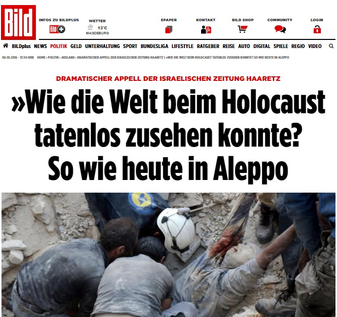 ישראלים בגרמניה