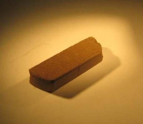 The Mars brick.