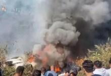 صورة وفاة اربعة لاعبين برازيليين من فريق بالماس في تحطم طائرة