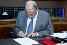 صورة هل يتجه عون لتسمية حكومة كاملة؟
