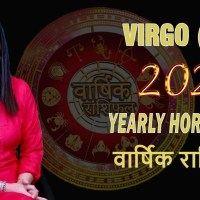 VIRGO 2020 horoscope कन्या राशि 2020 राशिफल  Kanya Rashifal 2020 in Hindi Virgo Love horoscope Today