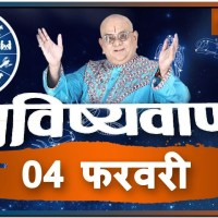 Today's Horoscope, Daily Astrology, Zodiac Sign for Tuesday, February 4th, 2020