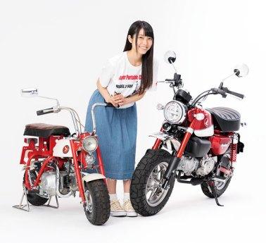 中丸葵(スリジエ 月組)×HONDA MONKEY Z50M/MONKEY125