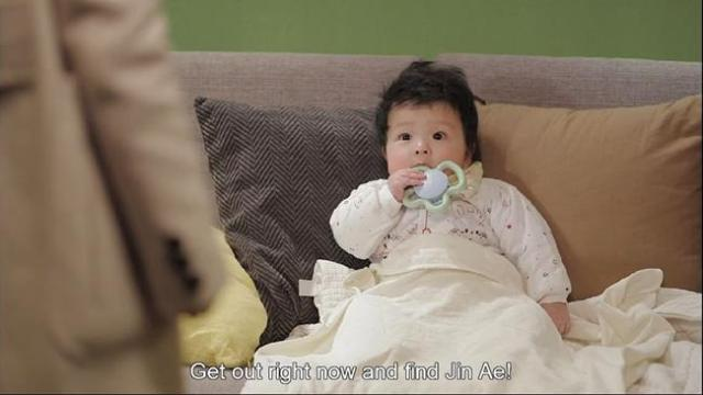 Oh Jin Hee - Get out right now and find Jin Ae