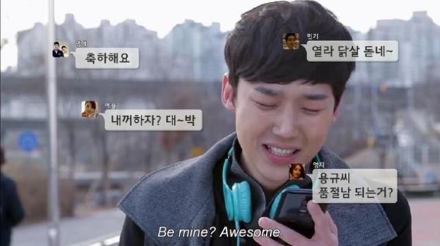 Son Ye Seul - Be mine Awesome