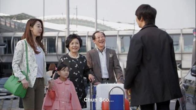 Shim Ji Hye - Chun Soo