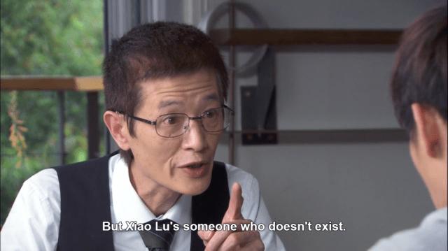 xiao lu doesn't exist