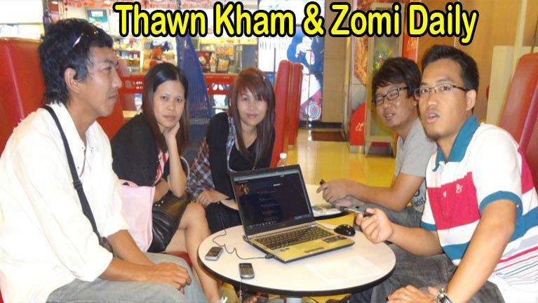 Thawn Kham' thusim ~ Pu Thangboi
