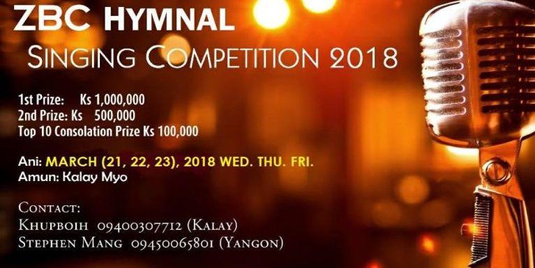 Hongnai semsem: ZBC Hymnal Singing Competition