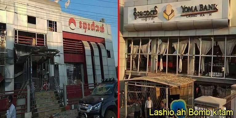 Myanmar, Lashio ah Bomb puakkham, Bank nasem mi 2 si, tampi liam
