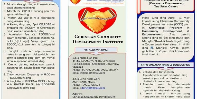 Christian Community Development Institute (CCDI) pan Certificate Program kipanding