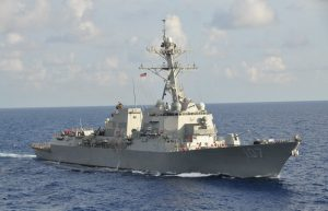 missile_ destroyer_ Gravely