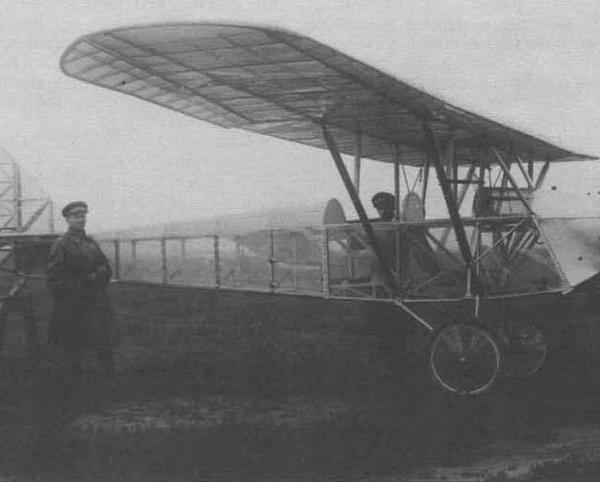 Notas curiosas: Aviones invisibles........en la Primera Guerra Mundial. - Página 3 1.Samolet-PS-s-tselluloidnoj-obshivkoj.-Serpuhov.-Iyul-1935-g.-600x482