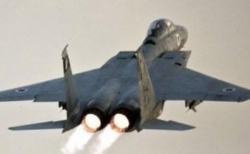 Israel realizó ataque aéreo