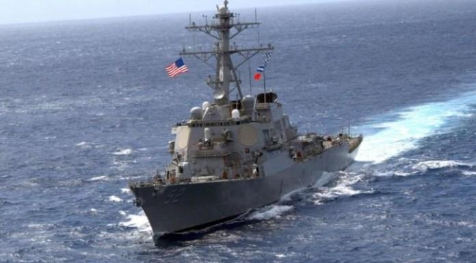 Destructor de misiles guiado USS Barry