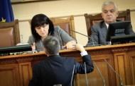 Липсата на президентски указ блокира гласуването на министерските оставки