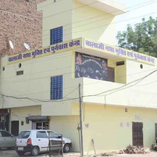 बालाजी नशा मुक्ति केन्द्र सतीपुरा हनुमानगढ़मो०95290-15657