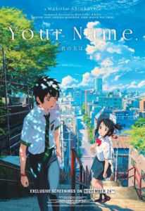"""Your Name"" Theatrical Poster"