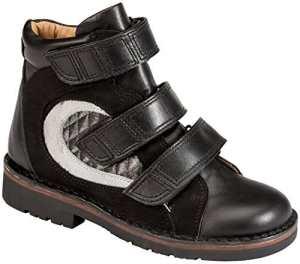 Piedro Concepts Enfant Chaussures–Modèle orthopédique s25005 – noir – noir, taille 38 EU