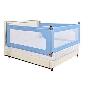 6-WUTOLUOHANS Garde-Corps pour Enfants Bleu, Rails de lit pour Enfants, déflecteur de barrière de Chevet incassable (Trois tranches) ((Taille : 180×200cm)