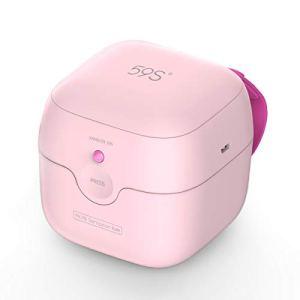 Stérilisateur UV LED pour tétine et bébé mamelon sucette stérilisation cas élimine 99,9% des bactéries en 59 secondes