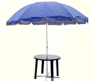 купить большой зонт от солнца