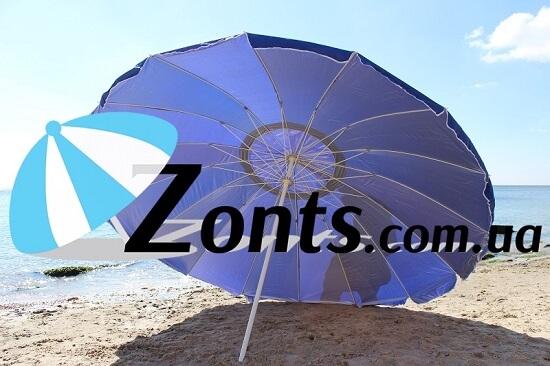 Купить Садовый зонт торговый зонт большой 3 м 16 спиц для дачи сада торговли большой прочных спиц