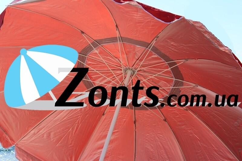 Садовые зонты прочные надежные 2,5 метра 12 спиц торговые, а так же для кафе и ресторана