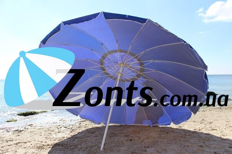 Садовый Зонт 3 метра большой прочный качественный торговый зонт пляжный