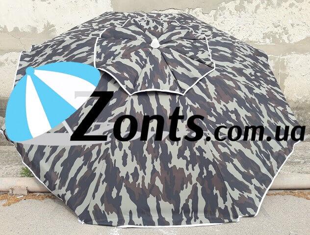 Зонт для рыбалки военного цвета милитари со стенками
