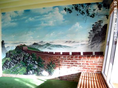 """Wandmalerei """"Chinesische Mauer"""" im Pandahaus, 23. Dezember 2010"""