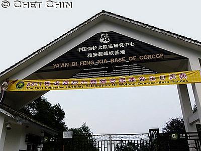 Der Banner fürs Geburtstagsfest wird von Helfern am Eingang aufgehängt, 20. August 2011