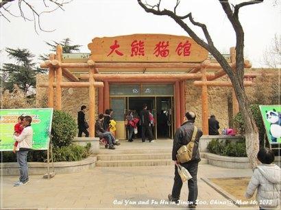 Eingang Pandahaus
