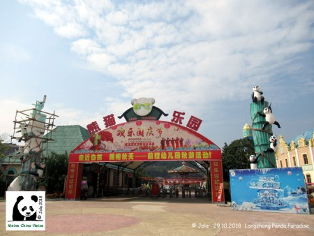 Eingang Panda Paradise
