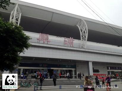 Bahnhof Xipu