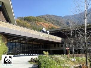 Besucherzentrum