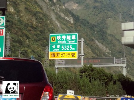 Yinxiu Tunnel
