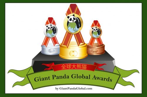 Fiant Panda Global Award 2018 Logo