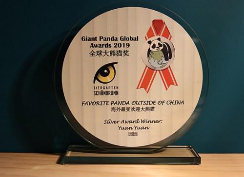 Yuan Yuan Award 2019