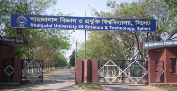 Shahjalal University of Science & Technology