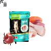 Natures:Menu – Cat Salmone e tonno. Busta 100gr