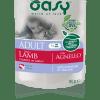 Oasy - Umido Wet Cat Buste Bocconcini Agnello. 85 gr