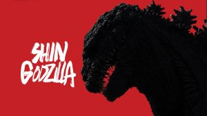 Shin Godzilla