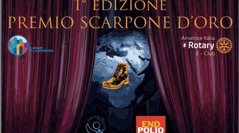 Premio Scarpone d'Oro, al via la I° edizione (19 febbraio al Teatro Parioli)