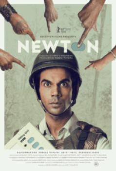 india newton isola del cinema