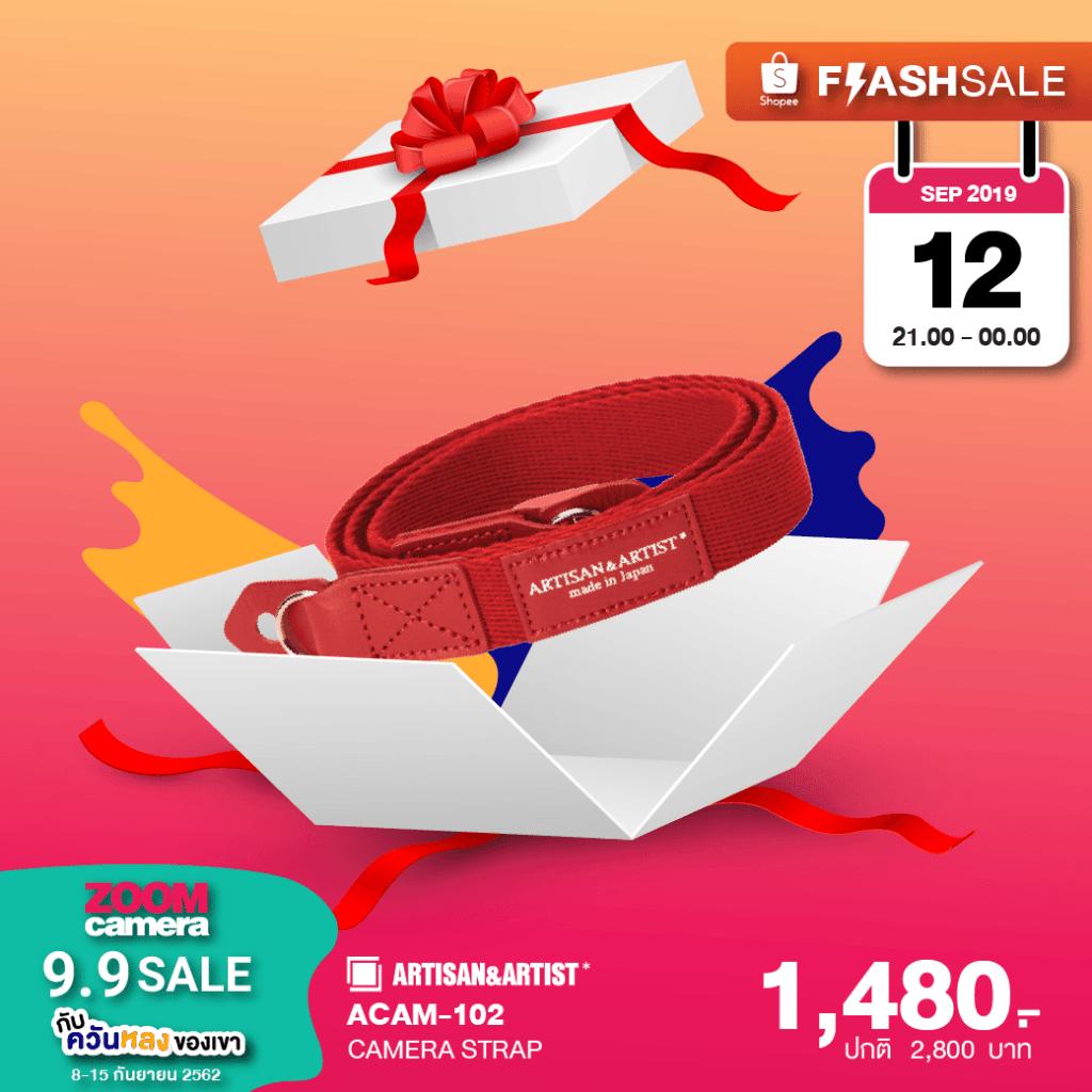 Flash sale Shopee 9.9 ACAM 102 8 1