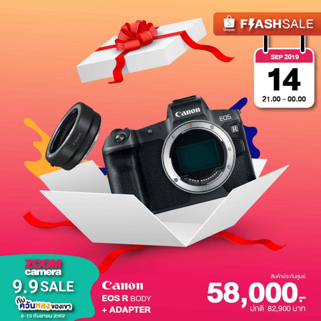 Flash sale Shopee 9.9 Canon EOS R 8 1